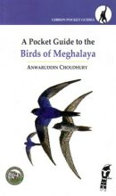 Books about the birds of India (2000 to 2017)